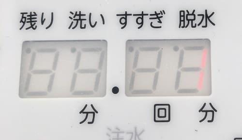 沖縄アロハシャツ 脱水時間 かりゆしウェア