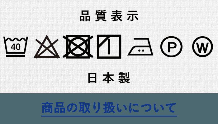 沖縄アロハシャツ(かりゆしウェア)取り扱いについて