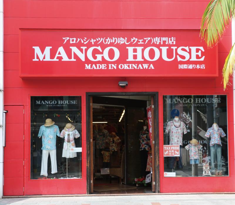 沖縄・マンゴハウス(MANGO HOUSE)国際通り本店の昼