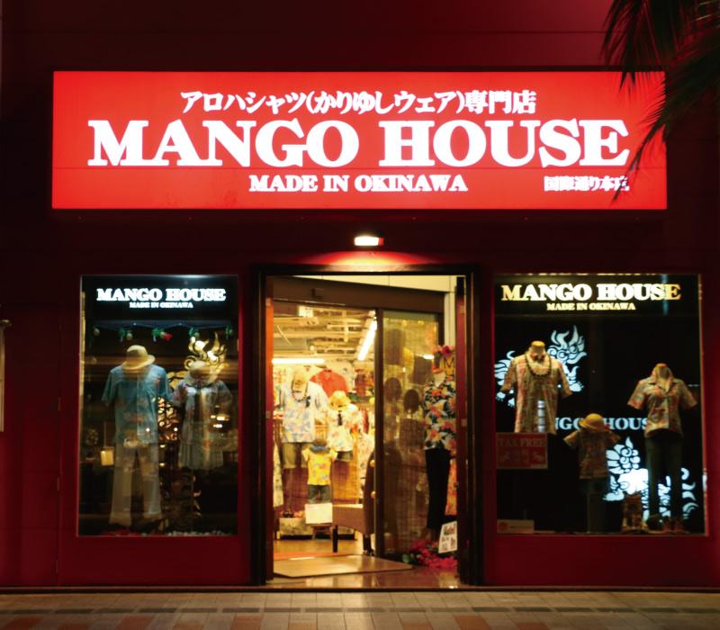 沖縄・マンゴハウス(MANGO HOUSE)国際通り本店の夜