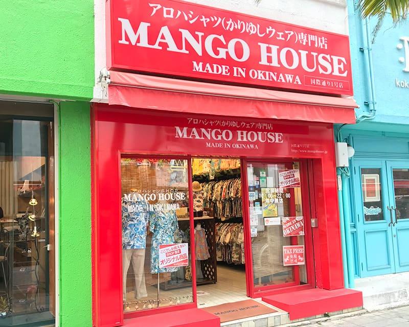 沖縄アロハシャツ マンゴハウス1号店 かりゆしウェア