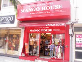かりゆしウェア専門店マンゴハウスの那覇市国際通り1号店外観。
