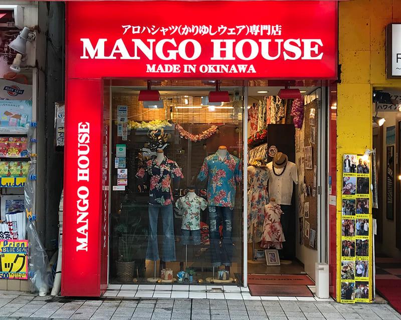 沖縄アロハシャツ マンゴハウス2号店 かりゆしウェア