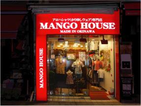 かりゆしウェア専門店マンゴハウスの那覇市国際通り2号店外観。