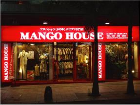 かりゆしウェア専門店マンゴハウスの那覇市国際通り3号店外観。
