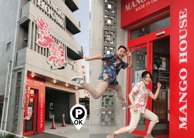 沖縄アロハシャツ マンゴハウス小禄バイパス店 かりゆしウェア