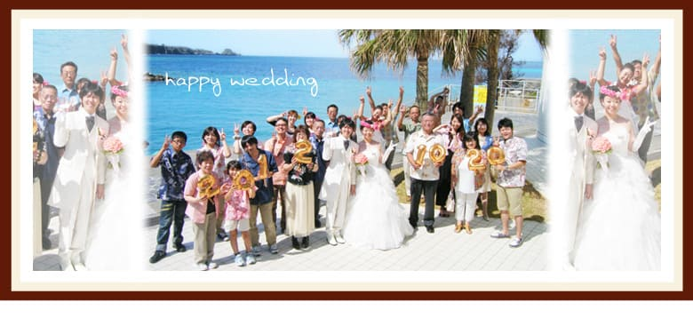 沖縄結婚式(かりゆしウェディング)ルネッサンス・リベーラ教会a。
