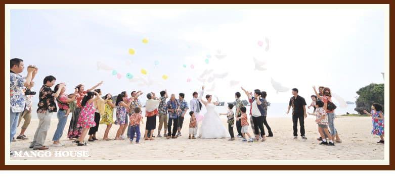 沖縄結婚式(かりゆしウェディング)アイネスヴィラノッツェ沖縄b。