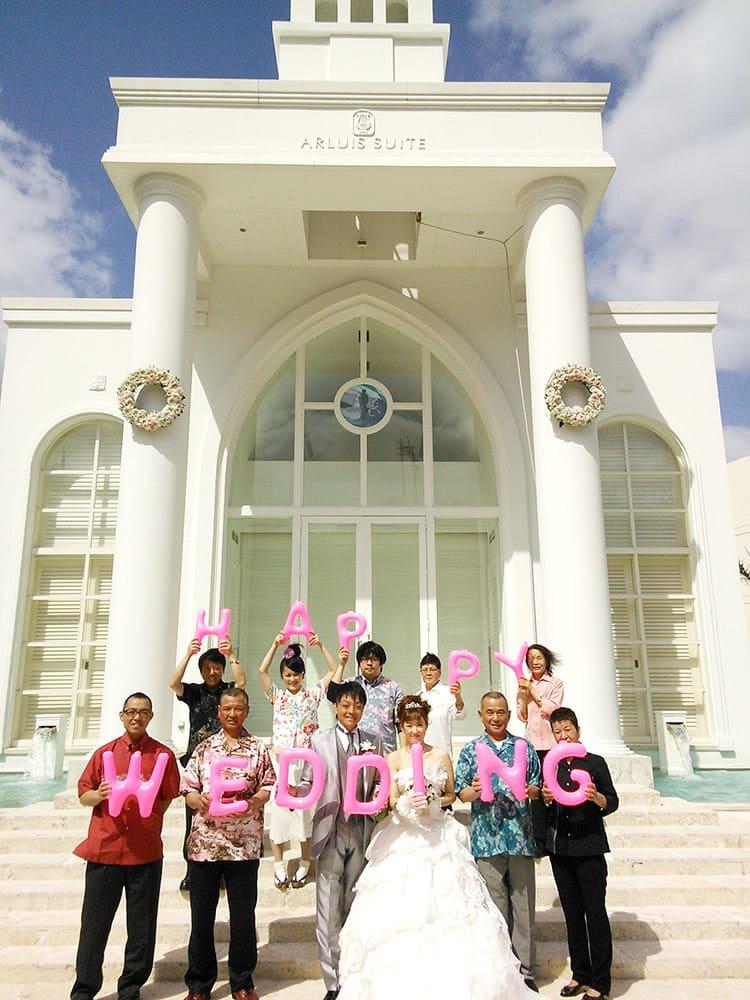 沖縄結婚式(かりゆしウエディング)記念写真を2013年4月9日にご提供いただきました。
