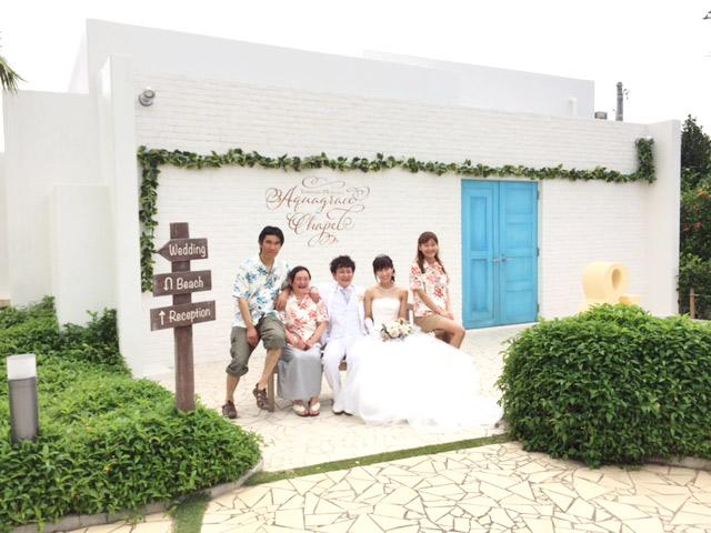 沖縄結婚式 アクアグレイス・チャペル かりゆしウエディング