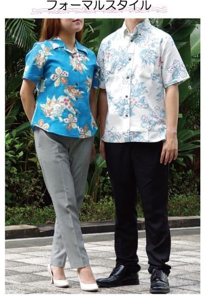 沖縄結婚式 一般的なコーデ 沖縄ウエディング