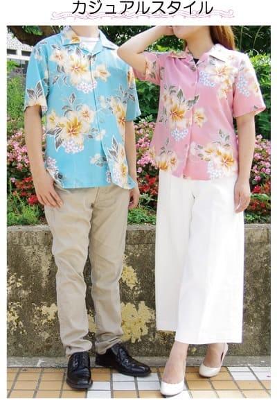 沖縄結婚式 カジュアルコーデ かりゆしウェディング