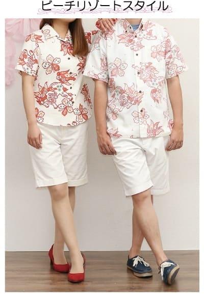 沖縄結婚式 ビーチリゾートコーデ かりゆしウェディング