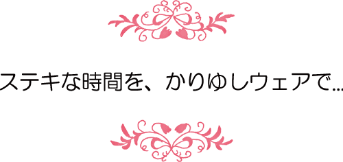 沖縄結婚式 マンゴハウス 沖縄ウエディング