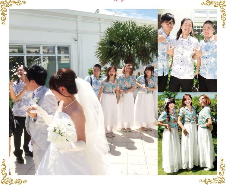 沖縄結婚式 おそろい参列コーデ 沖縄ウエディング