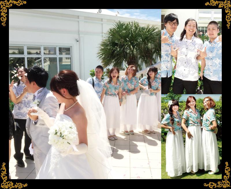 沖縄結婚式 おそろい参列コーデ かりゆしウェディング
