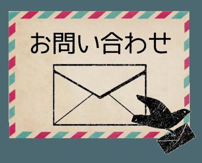沖縄結婚式 問い合わせ かりゆしウェディング