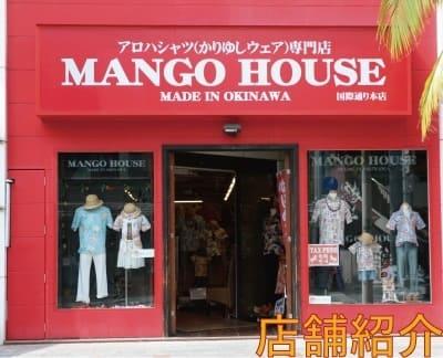 かりゆしウェア 沖縄 アロハシャツ