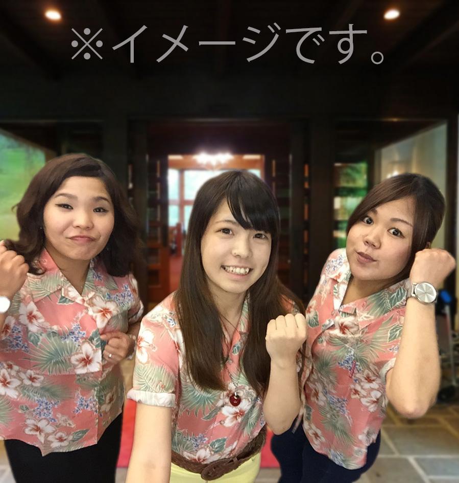 沖縄アロハシャツ(かりゆしウェア)専門店マンゴハウスにおまかせ!