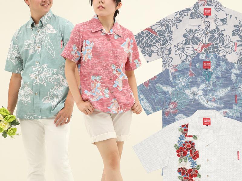 沖縄結婚式 明るい服装 かりゆしウェディング