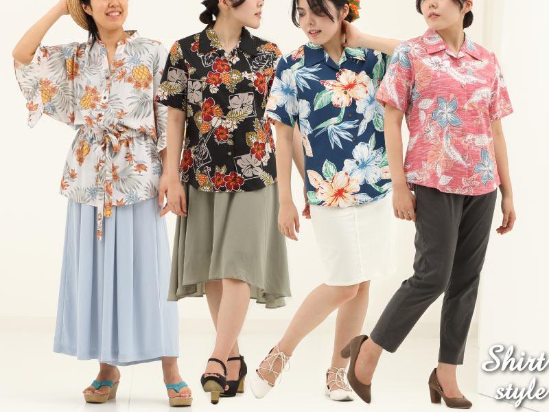 かりゆしウェディングシャツスタイル