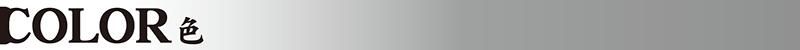 アロハシャツ−かりゆしウェア【紅型シーサー(開襟シャツ) レディース】色