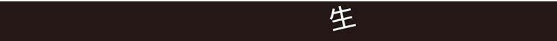 アロハシャツ−かりゆしウェア【紅型シーサー(スリムフィット/開襟シャツ)裏地仕様 メンズ】について