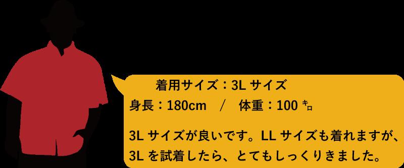 アロハシャツ メンズ180cm100kg かりゆしウェア
