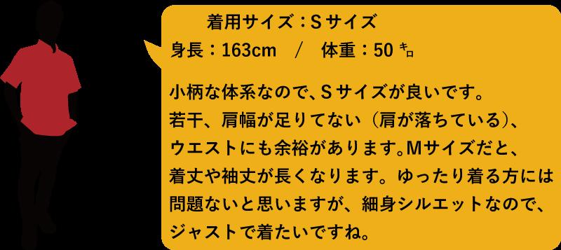 アロハシャツ メンズ170cm60kg かりゆしウェア