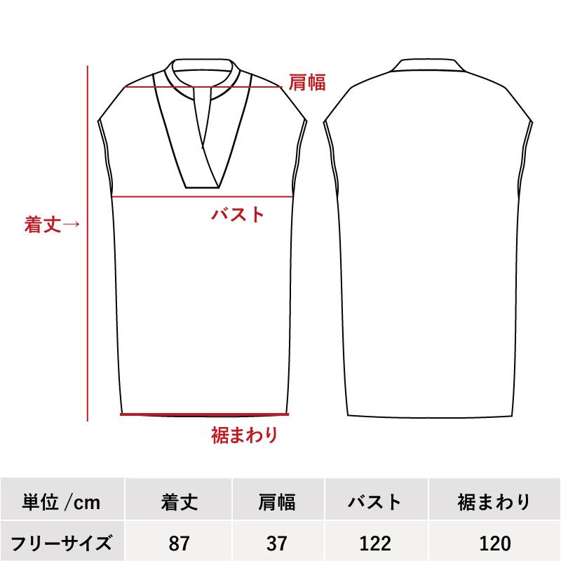沖縄アロハシャツ レディース ワンピース かりゆしウェア