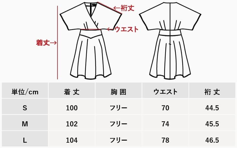 沖縄アロハシャツ レディースワンピースサイズ かりゆしウェア