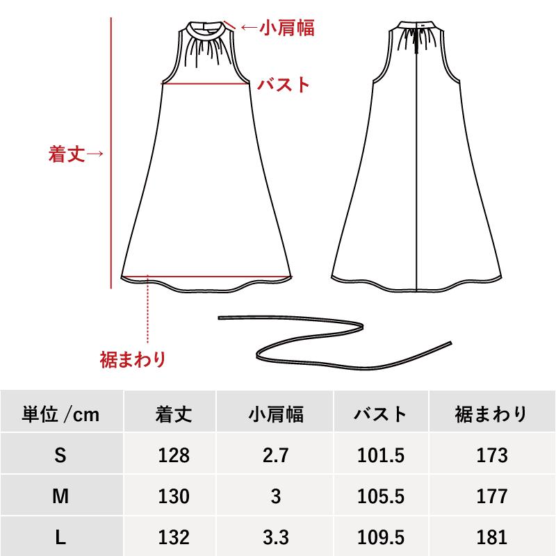 沖縄アロハシャツ ホルターネックワンピース かりゆしウェア