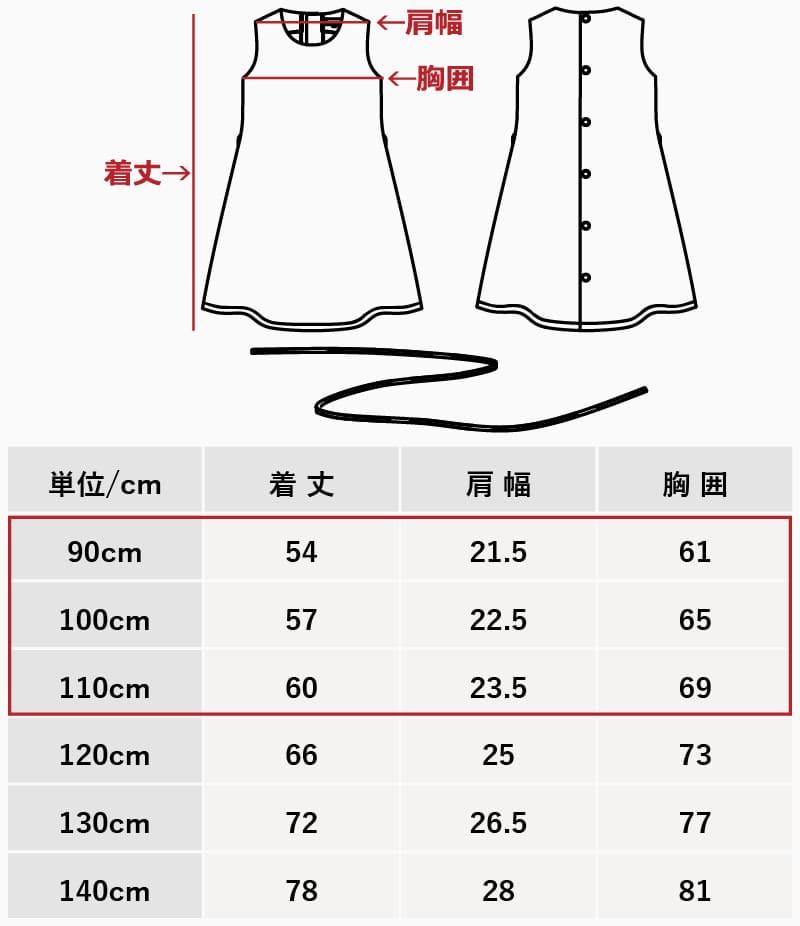 沖縄アロハシャツ キッズ Aラインワンピース かりゆしウェア
