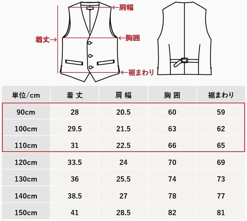 沖縄アロハシャツ キッズベストサイズ かりゆしウェア