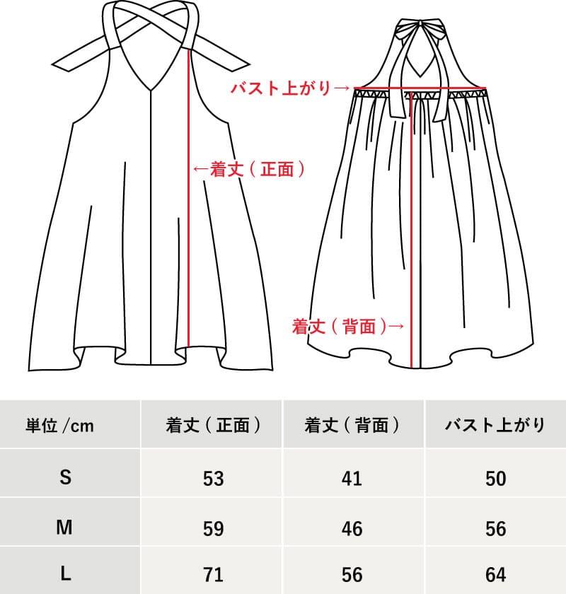 沖縄アロハシャツ キッズ カシュクールシャツ かりゆしウェア