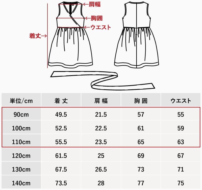 沖縄アロハシャツ キッズカシュクールワンピースサイズ かりゆしウェア