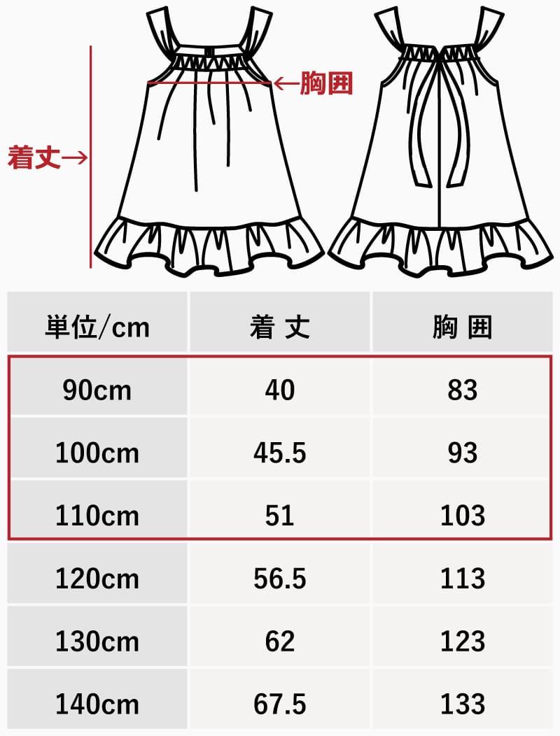 沖縄アロハシャツ キッズキャミソールワンピース90cm100cm110cmサイズ かりゆしウェア