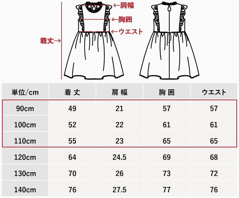 沖縄アロハシャツ キッズフリルワンピース かりゆしウェア