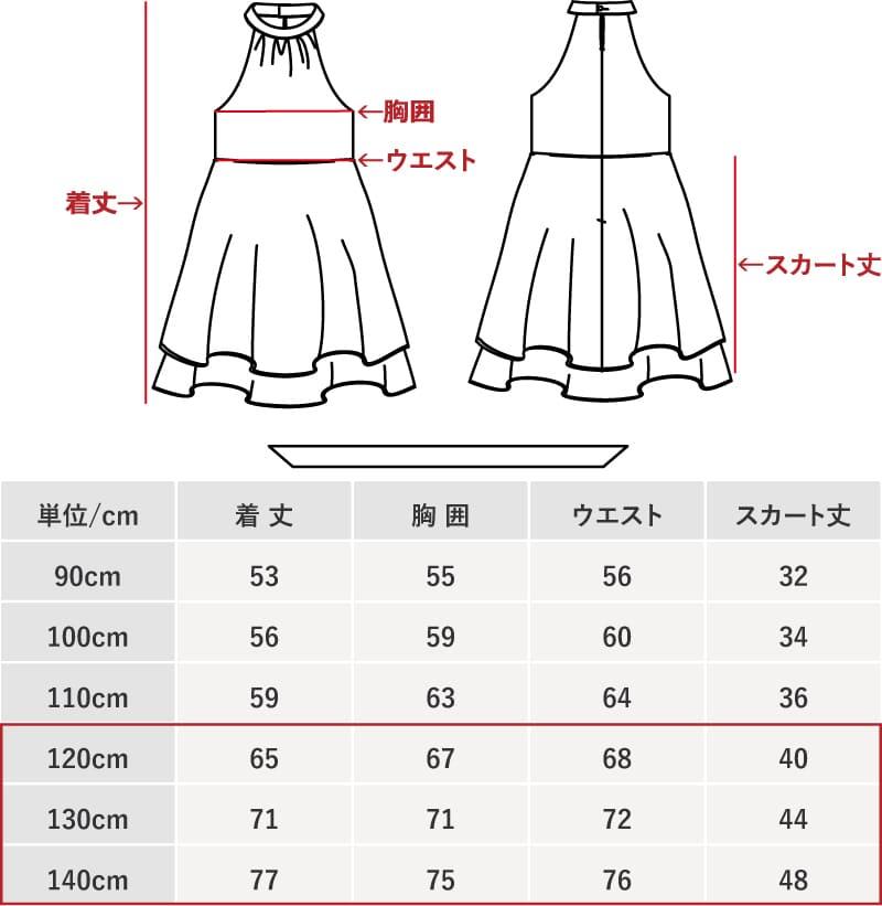 沖縄アロハシャツ キッズ120cm130cm140cmサイズ かりゆしウェア