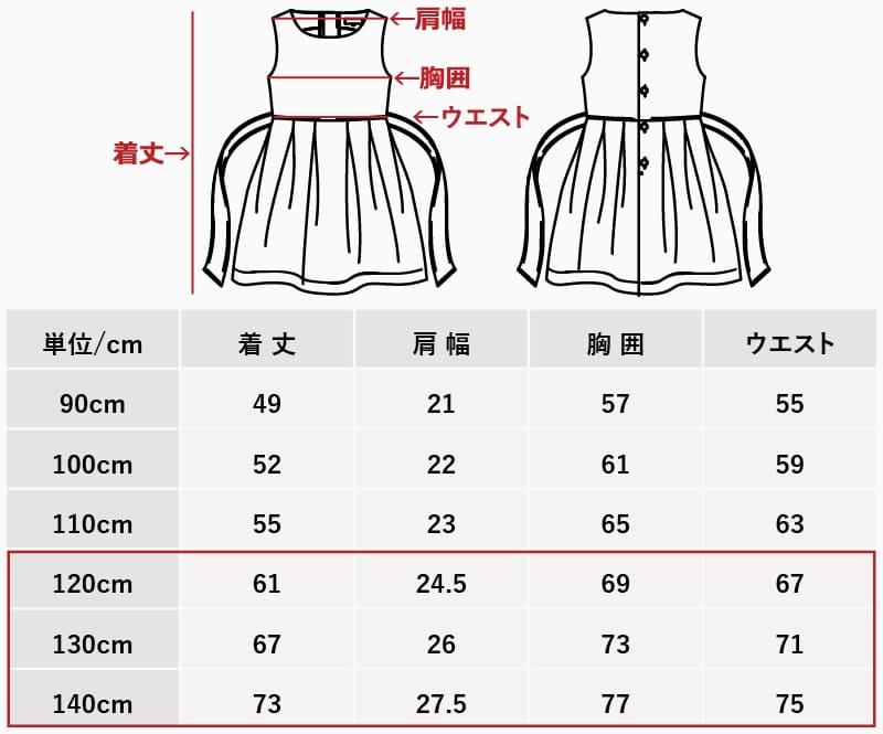 沖縄アロハ キッズワンピース120cm130cm140cmサイズ かりゆし
