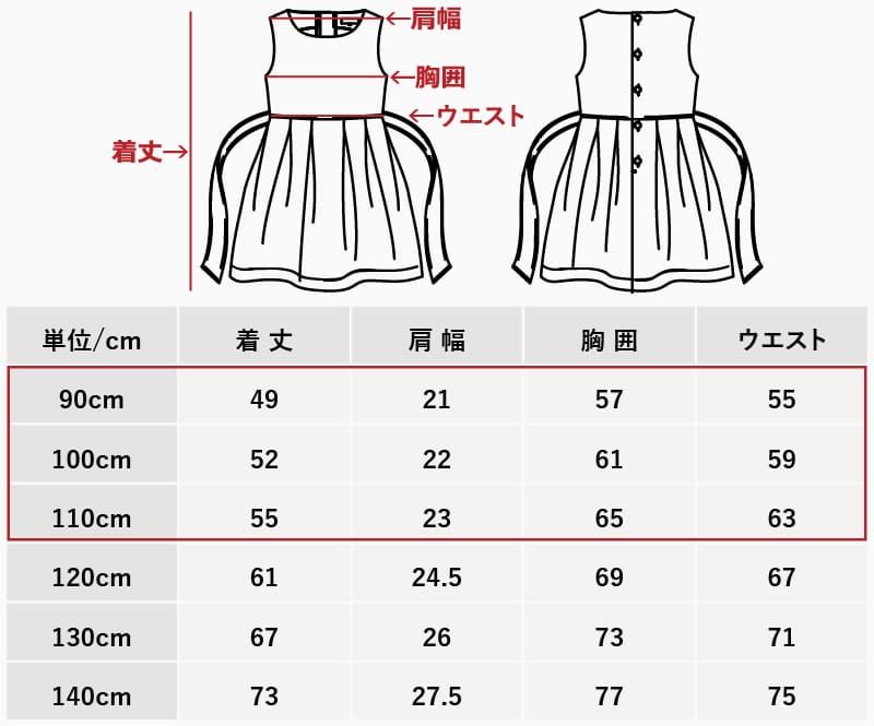 沖縄アロハ キッズワンピース90cm100cm110cmサイズ かりゆし
