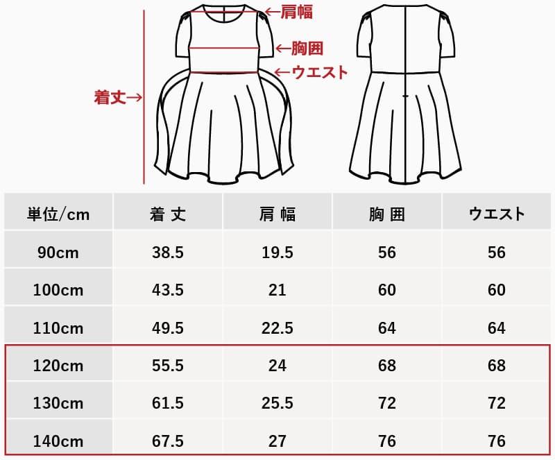 沖縄アロハシャツ キッズ120cm130cm140cmワンピース かりゆしウェア