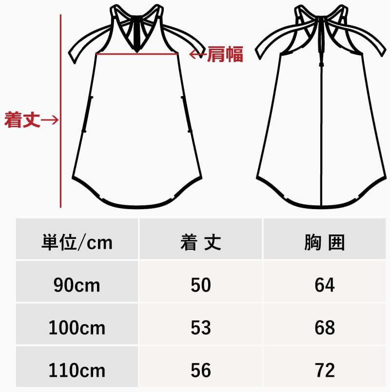 沖縄アロハシャツ キッズ サロペットスカートワンピースサイズ かりゆしウェア