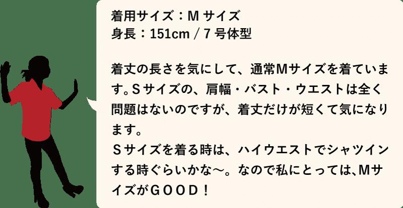 沖縄アロハシャツ レディースサイズ151cm 7号 かりゆしウェア