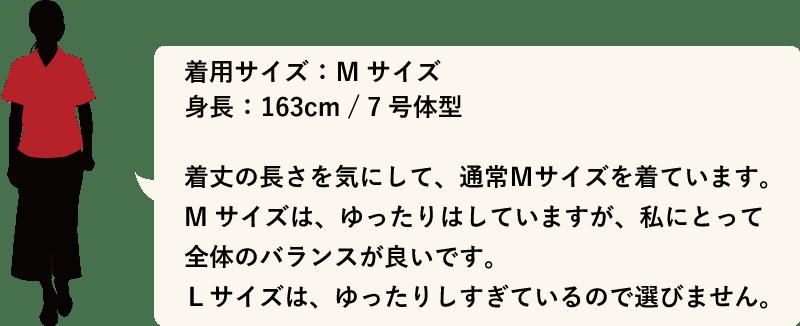 沖縄アロハシャツ レディースサイズ163cm 7号 かりゆしウェア