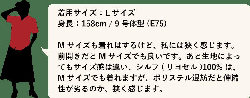 沖縄アロハシャツ レディースサイズ157cm 11号E70 かりゆしウェア