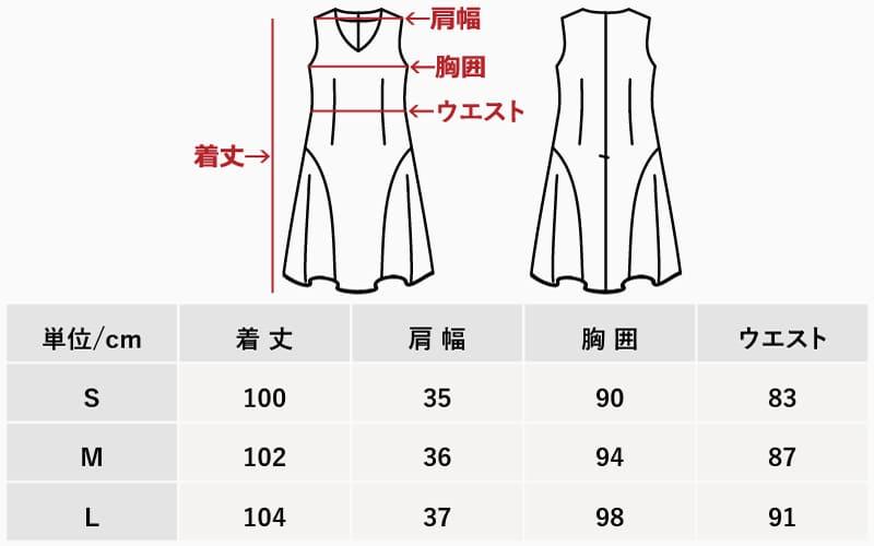 沖縄アロハシャツ レディースAラインワンピース かりゆしウェア