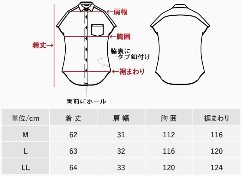 沖縄アロハシャツ レディース カシュクールシャツ かりゆしウェア
