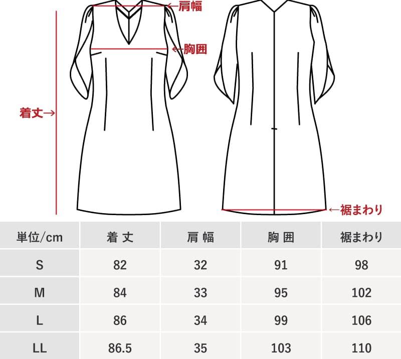 沖縄アロハシャツ レディースチューリップ袖ワンピースサイズ かりゆしウェア