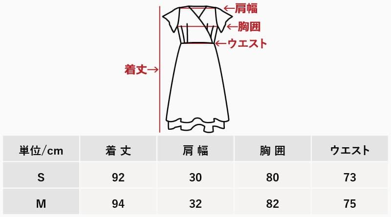 沖縄アロハシャツ レディース フレアワンピース かりゆしウェア